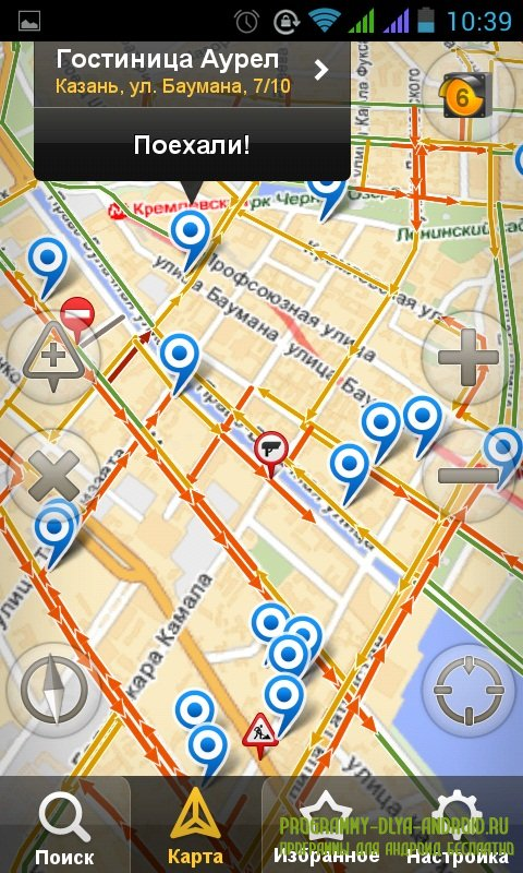 Ориентируйтесь в городе и объезжайте пробки с помощью мобильного